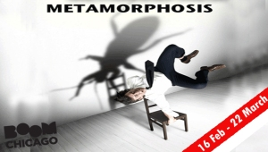 Metamorphosis-webimage